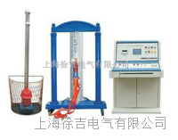 安全工器具力学性能试验机 WGT-IV