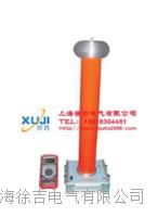 交直流高压测量仪(分压器) FRC-300KV