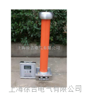 阻容分压器 FRC-100KV