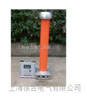 交直流分压器 FRC-50KV