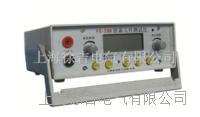 防雷器测试仪 FC-2GB
