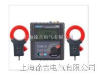 钳式数字接地电阻测试仪 ETCR3200