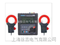 数字接地电阻测试仪 ETCR3200