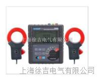 双钳接地电阻测试仪上海徐吉电气 ETCR3200