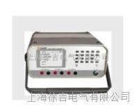 阻波器·结合滤波器自动测试仪 ZY3690