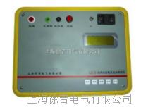 水内冷发电机绝缘测试仪 KZC38-II