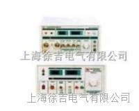 交直流耐压测试仪 YD2673B