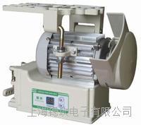 缝纫机节能电机