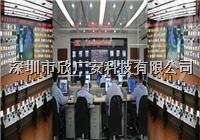 视频联网报警系统 XGA