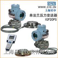 表压、绝压压力变送器 IGP20 / IAP20