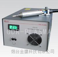 18年糊盒机用等离子打磨机 UV涂层纸板粘胶前的等离子处理机 可定制 GDR