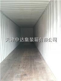 40HQ集装箱