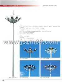 扬州高杆灯生产厂家 扬州高杆灯生产厂家