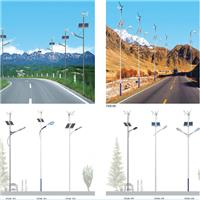 风光互补太阳能路灯生产厂家 风光互补太阳能路灯生产厂家