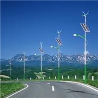 江苏风光互补路灯厂家 扬州风光互补路灯生产厂家8米9米10米11米12米
