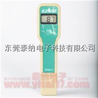 PH计PH值笔型酸度计 COND5021