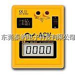 台湾路昌AV-102 交流电压表