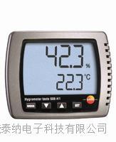德国德图testo 608-H2 台式温湿度表