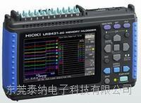 日本日置HIOKI数据采集仪LR8431-30
