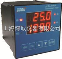 上海博取PHG-2091A型数码管显示工业在线PH计 PHG-2091A
