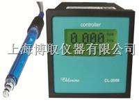 国产博取厂家供应CL-2059型在线余氯监测仪恒电压发余氯检测 CL-2059