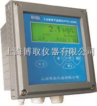 国产博取厂家供应PFG-2085在线氟离子检测仪中文大表水质氟离子分析仪 PFG-2085