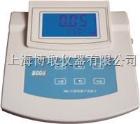 国产实验室钠表博取厂家DWS-51型钠离子浓度计 DWS-51