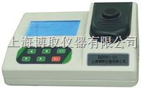 国产实验室氨氮速测仪,博取厂家BQNHS-05型实验室氨氮测定仪 BQNHS-05