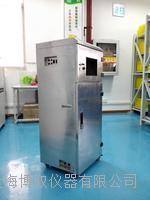 在线多参数分析仪,常规5参数水质监测仪,地下水地表水市政污水多参数监测