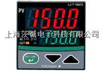 UT150温度调节器