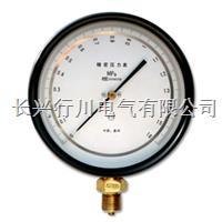 精密压力表 YB150A型