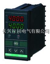 XMT7000P24小时间可编程温控仪 XMT7000P