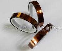耐高温胶带、3M耐高温胶带、金手指胶带 ZJ-HC07