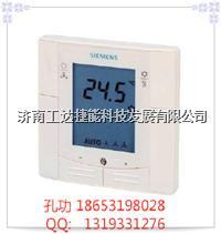RDF301.50西门子联网温控器 RDF301.50西门子联网温控器
