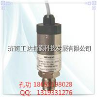 QAA2061西门子房间温度传感器/0-10V QAA2061西门子房间温度传感器/0-10V