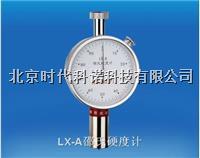 LX-A邵氏硬度计 LX-A