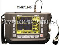 TIME®1100超声波探伤仪  TIME1100
