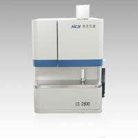 CS-2800碳硫分析仪