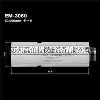 EM-3060日本NSK中西电动马达EM-3060 EM-3060