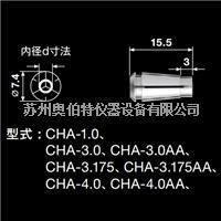 CHA-2.35日本NSK主轴夹头CHA-2.35 CHA-2.35