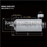 NR40-5100 ATC日本中西电动主轴NR40-5100 ATC NR40-5100 ATC