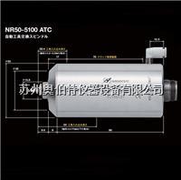 NR50-5100 ATC日本NSK中西电主轴NR50-5100 ATC NR50-5100 ATC