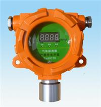 固定式三氯化氮检测报警仪 YI-A-NCL3