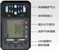 多气体钱柜国际 英思科M40