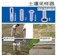 标准采样设备 YI-ET型