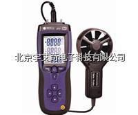 矿用通风阻力测定系统 YI-Y6