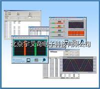 气体报警控制系统 YI-组态软件