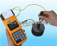 便携式里氏硬度计 YI-310