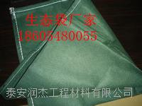 生态袋批发价格 40*80cm,40*60cm