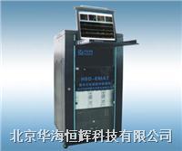 超声波自动化成套检测设备